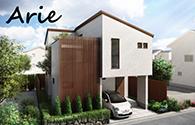 Arie(アリエ) - 私らしく、心地よい家。 (arie-na.com)